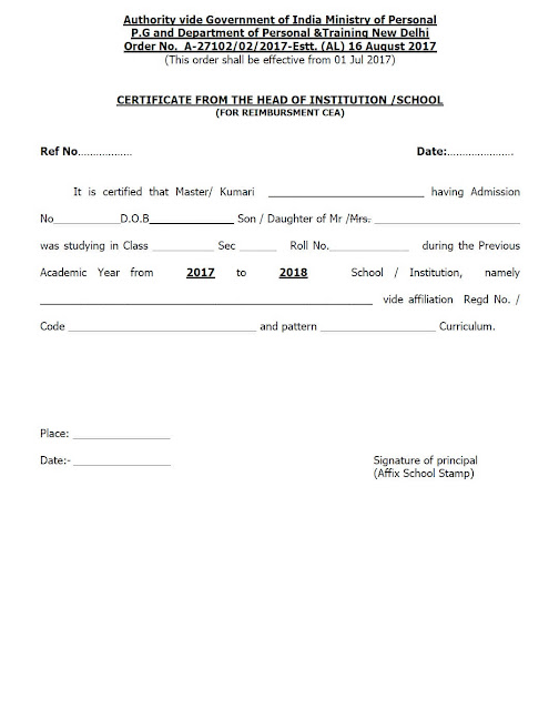 7th-cpc-cea-certificate-from-school-sample