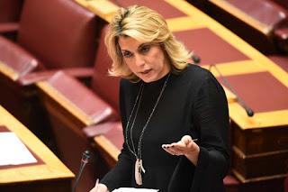 Δελτίο Τυπου της Βουλευτή της Ν.Δ. κυρίας Αννας Καραμανλή σχετικά με τα όσα αναληθή ακούστηκαν σε πρωινή εκπομπή του ALPHA από τον Δήμο Βερύκιο