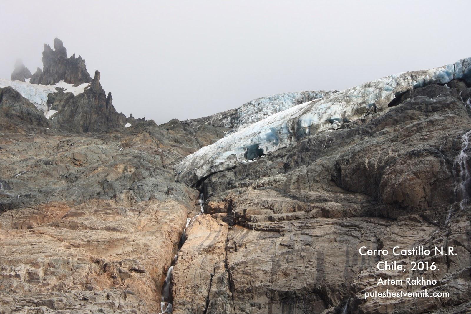 Льды в горах в Чили