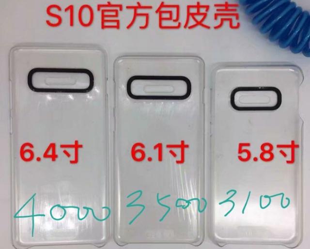 تسريب جديد يكشف حجم بطاريات مجموعة سامسونج Galaxy S10