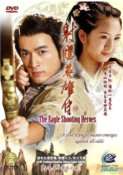 Anh Hùng Xạ Điêu 2008