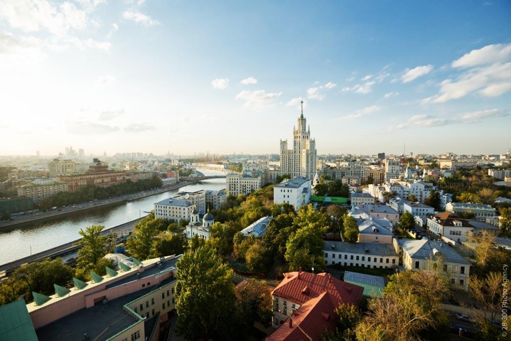 Moscou | Capital da Rússia