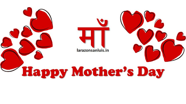 mothers-day-images-download