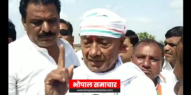 प्रज्ञा सिंह ठाकुर देशभक्त नहीं देशद्रोही: दिग्विजय सिंह (VIDEO) | BHOPAL NEWS