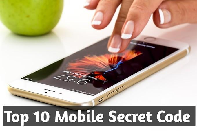 Top 10 Android Secret Codes In Hindi (10 एंड्राइड सीक्रेट कोड्स)