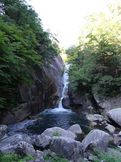Shosenkyo waterfall