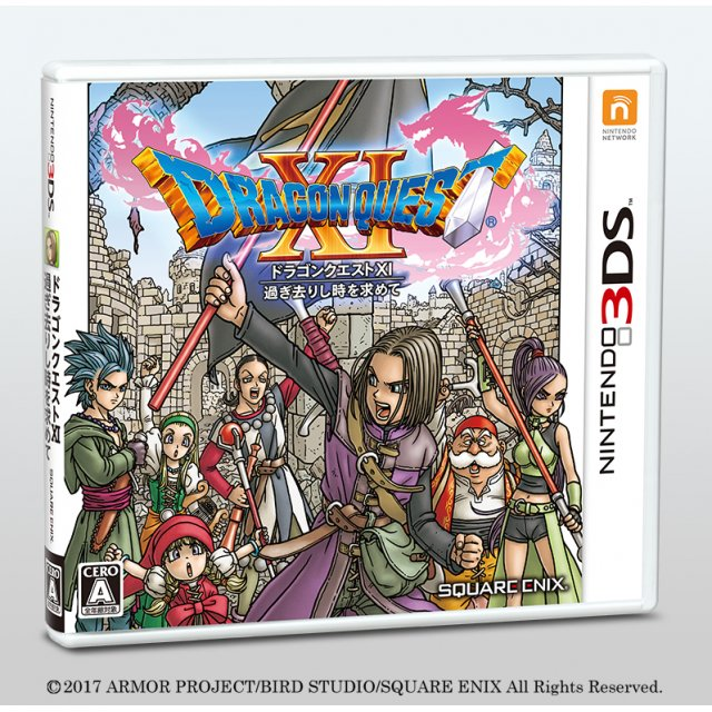 [3DS]Dragon Quest XI Sugisarishi Toki o Motomete[ドラゴンクエストXI 過ぎ去りし時を求めて ] ROM (JPN) Download