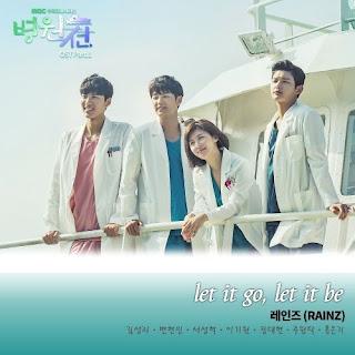 Download Lagu MP3, MV, Video, DRAMA, [Single] RAINZ – Hospital Ship OST Part.1