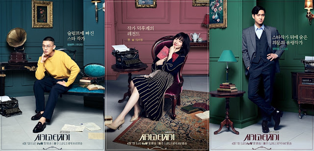 Download Drama Korea Chicago Typewriter Batch Subtitle Indonesia