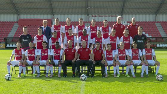 how to join ajax football academy
