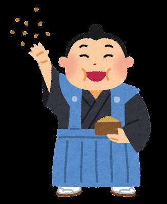 お相撲さんの豆まきのイラスト