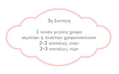 PicMonkey%2BCollage%2B%25283%2529