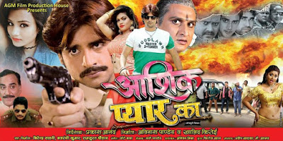 Bhojpuri movie Aashiq Pyar Ka 2019 wiki, full star-cast, Release date, Actor, actress, Song name, photo, poster, trailer, wallpaper