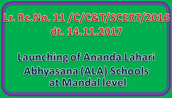 Rc No  11 || Launching of Ananda Lahari Abhyasana (ALA) Schools at Mandal level - Reg