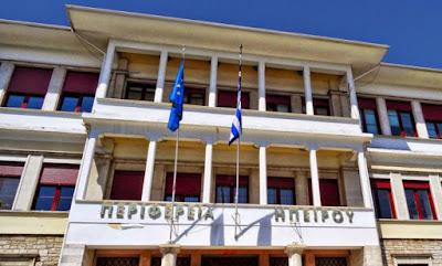 Ευρύ φάσμα έργων προωθούνται με αποφάσεις της Οικονομικής Επιτροπής