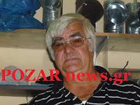 Αποτέλεσμα εικόνας για Πρόεδρος Λουτρακίου Γιάννης Μπίνας