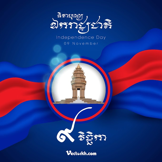 Cambodia Independence day free vector 2019 10
