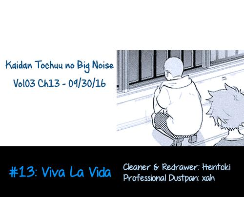 Kaidan Tochuu no Big Noise - Chapter 14