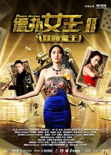 Nữ Hoàng Poker 2: Song Diện Quỷ Vương