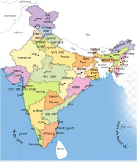 List Of States And Capital Of India