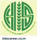 Haryana Seeds Development Corporation Limited HSDC Recruitment of Clerk, Salesman, Accounts Clerk and various vacancies for 106 posts : Last Date 31/03/2017