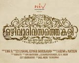 Ozhivudivasathe Kali 2015 Malayalam Movie Watch Online