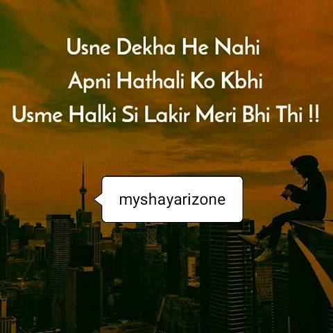 Sad Love Bewafa Shayari Broken Heart Lines in Hindi Whatsapp Image DP