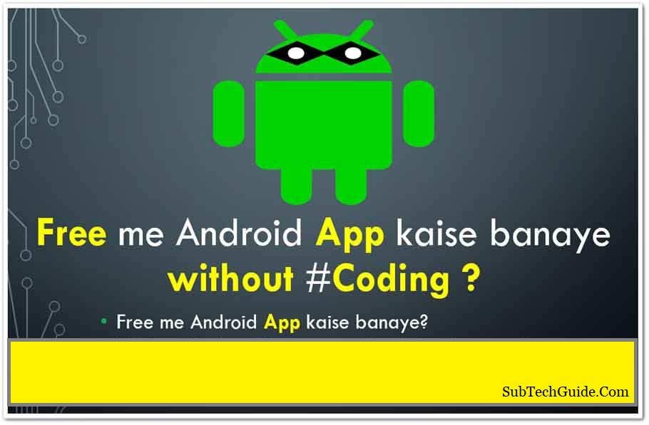 Android Mobile App Kaise Banaye Free Me Step by step in hindi