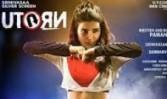 U Turn new Telugu movie song The Karma Theme Best Telugu film 2018 week