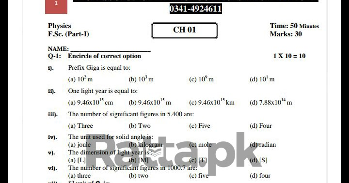 1st Year Physics Chapter wise Guess Papers 2018 - 11th class - Ratta pk