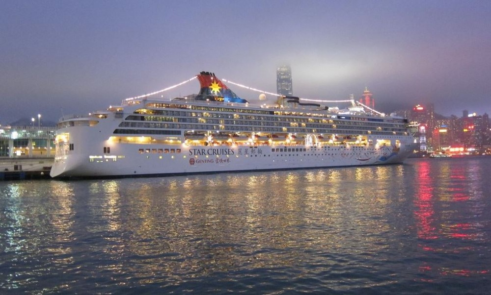 Star Cruises to Base Ship in Nansha Port