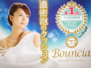 bouncia-japanese-body-soap-ingredients.jpg