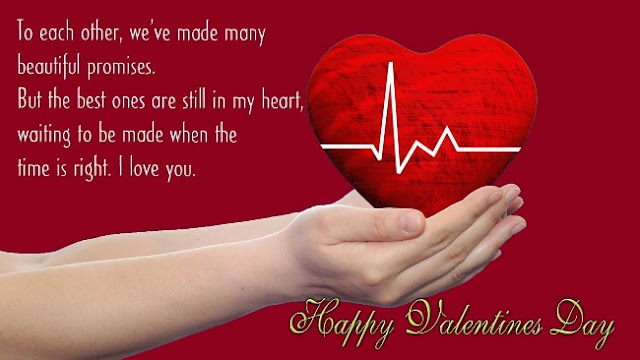 valentines day quotes for wife 2017