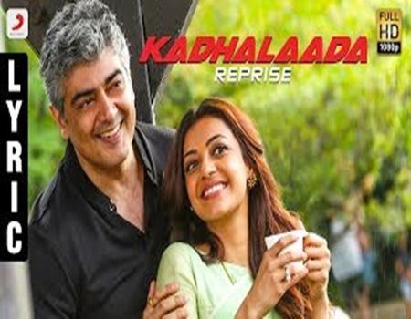 Vivegam – Kadhalaada Reprise Tamil Lyric – Anirudh | Ajith Kumar | Siva