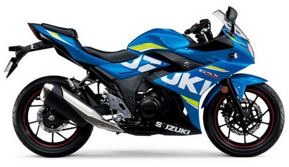 Spesifikasi Suzuki GSX 250R Terbaru