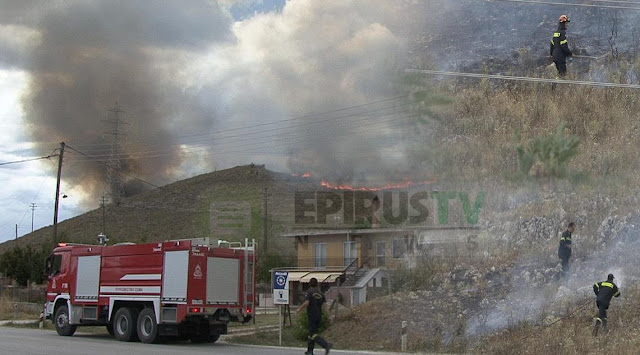 Γιάννενα: Απο Τροχό Κοπής ... Η Φωτιά Στην Ελεούσα ...Συνελήφθη 65χρονος