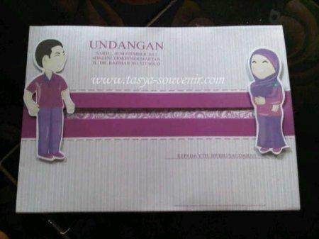 Souvenir Klaten Tempat Percetakan Kartu Undangan Pernikahan Murah