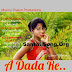 A Dada Re (2016) Santali New Album Song Free Download