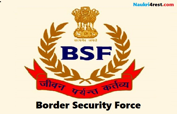 Border Security Force BSF Recruitment