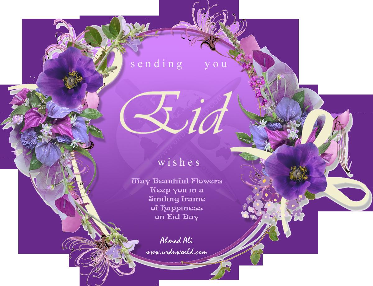 Why Most People Around The World Celebrate Eid Al Fitr
