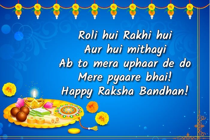 Happy Raksha Bandhan 2018 Wishes Images Pics Quotes Sms Messages
