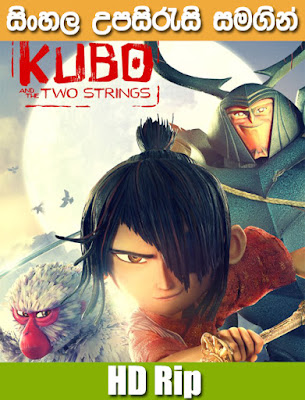 Kubo and the Two Strings 2016 Watch Online & Download