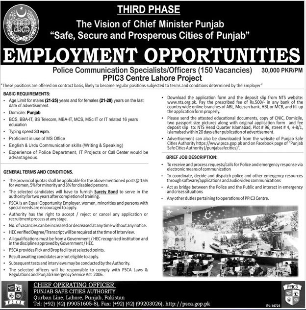 Punjab Safe Cities Authority Jobs 2017 Through NTS
