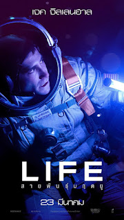 Life Movie Poster Jake Gyllenhaal