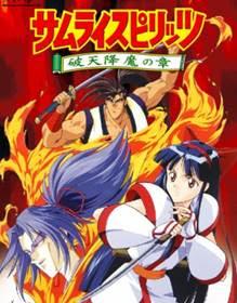 assistir - Samurai Spirits: Haten Gouma no Shou - Dublado - online