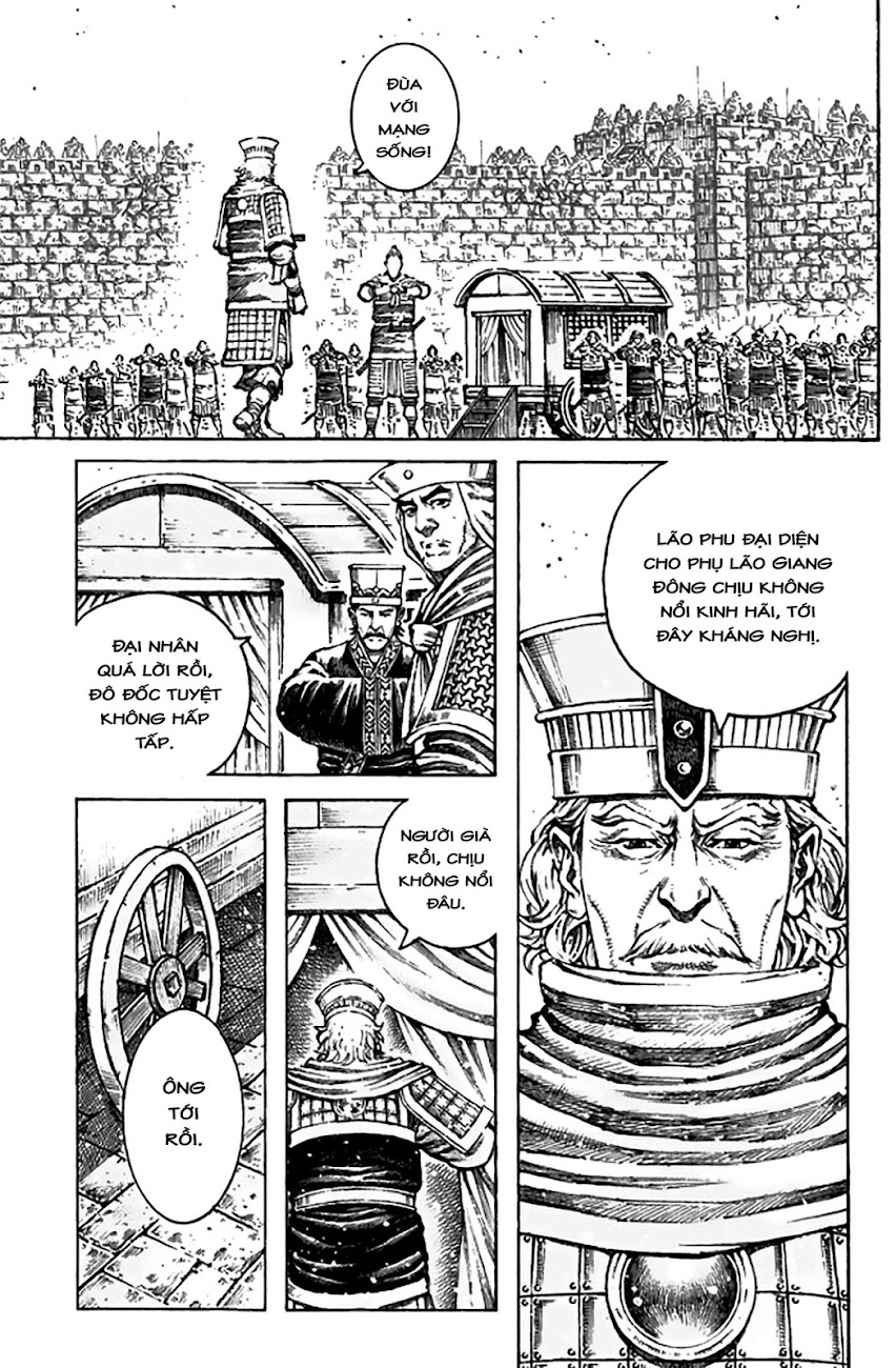 Hỏa phụng liêu nguyên Chương 496: Tối Du chi sách trang 21