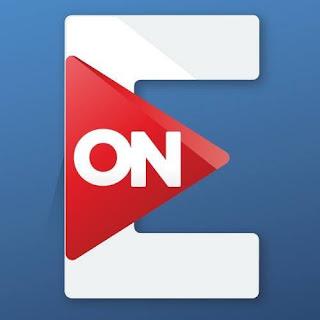 قناة اون اي ON E بث مباشر