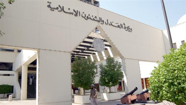 Bahraini court passes prison sentences on 21 activists