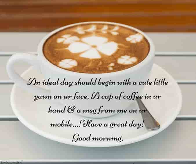 good morning sms with coffee