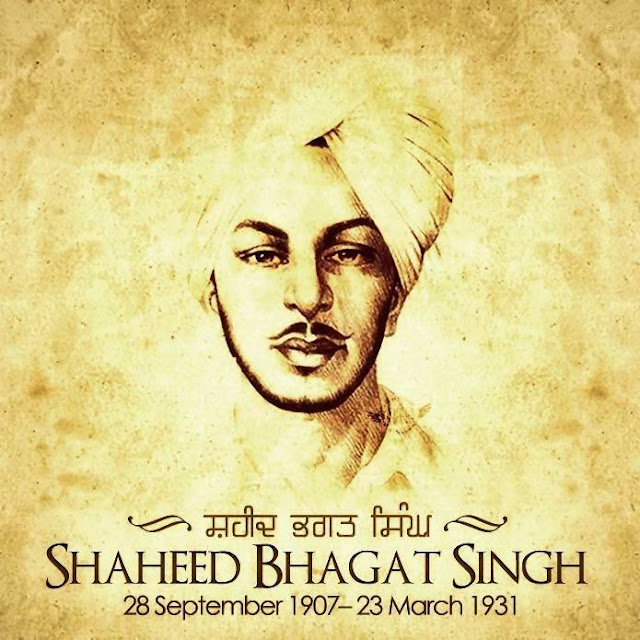 Shayari On Shaheed Bhagat Singh In Hindi